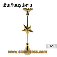 Star shape candle stick